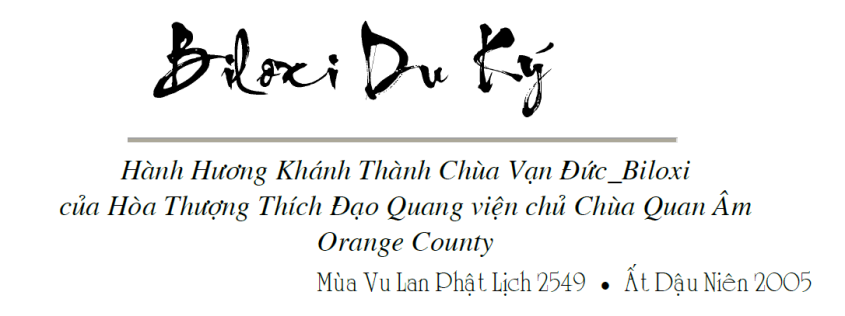 Biloxi Du Ky